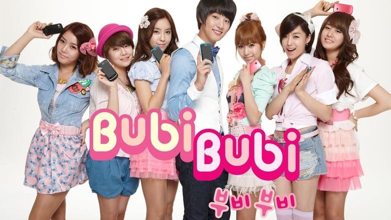 T-ara & Yoon Shi Yoon Bubi Bubi (2010)