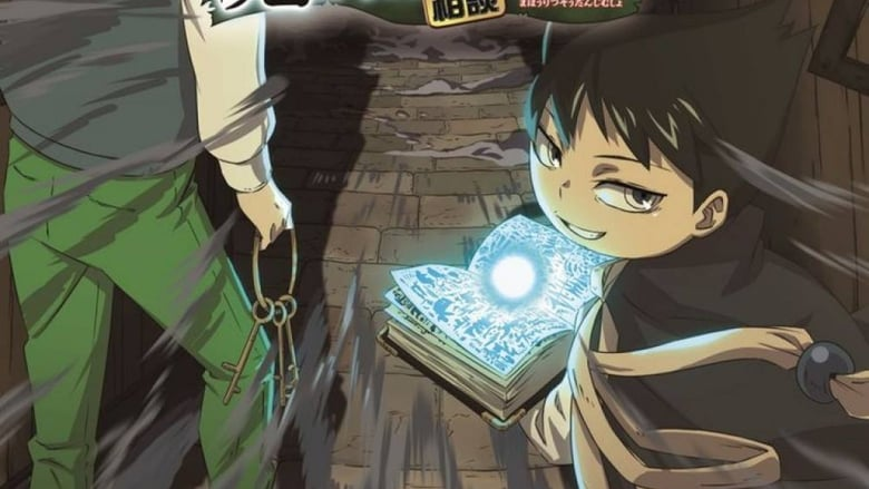 Muhyo & Roji's Bureau of Supernatural Investigation (2018)