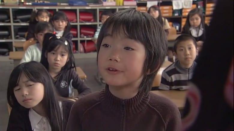 Edison's Mother (2008)