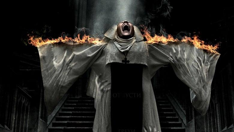 המנזר / The Convent לצפייה ישירה