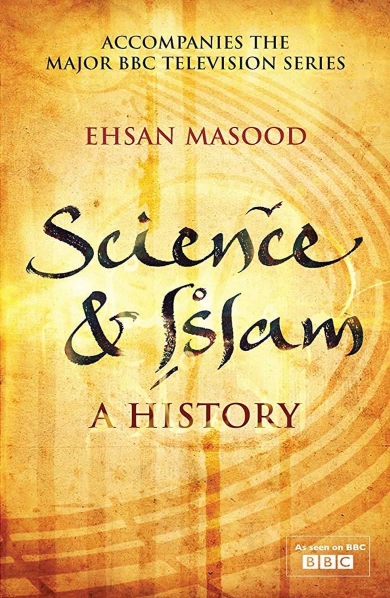Science And Islam (2009)
