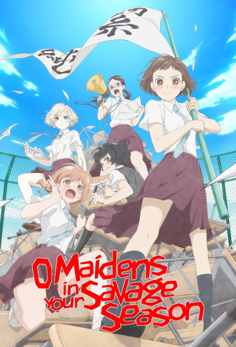 O Maidens In Your Savage Season (2019)