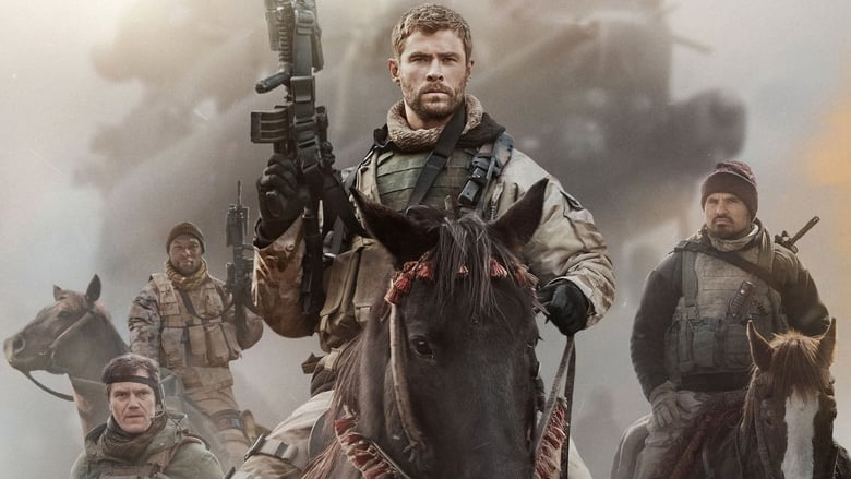 12 Strong [2018]