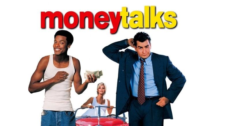 כסף מדבר / Money Talks לצפייה ישירה