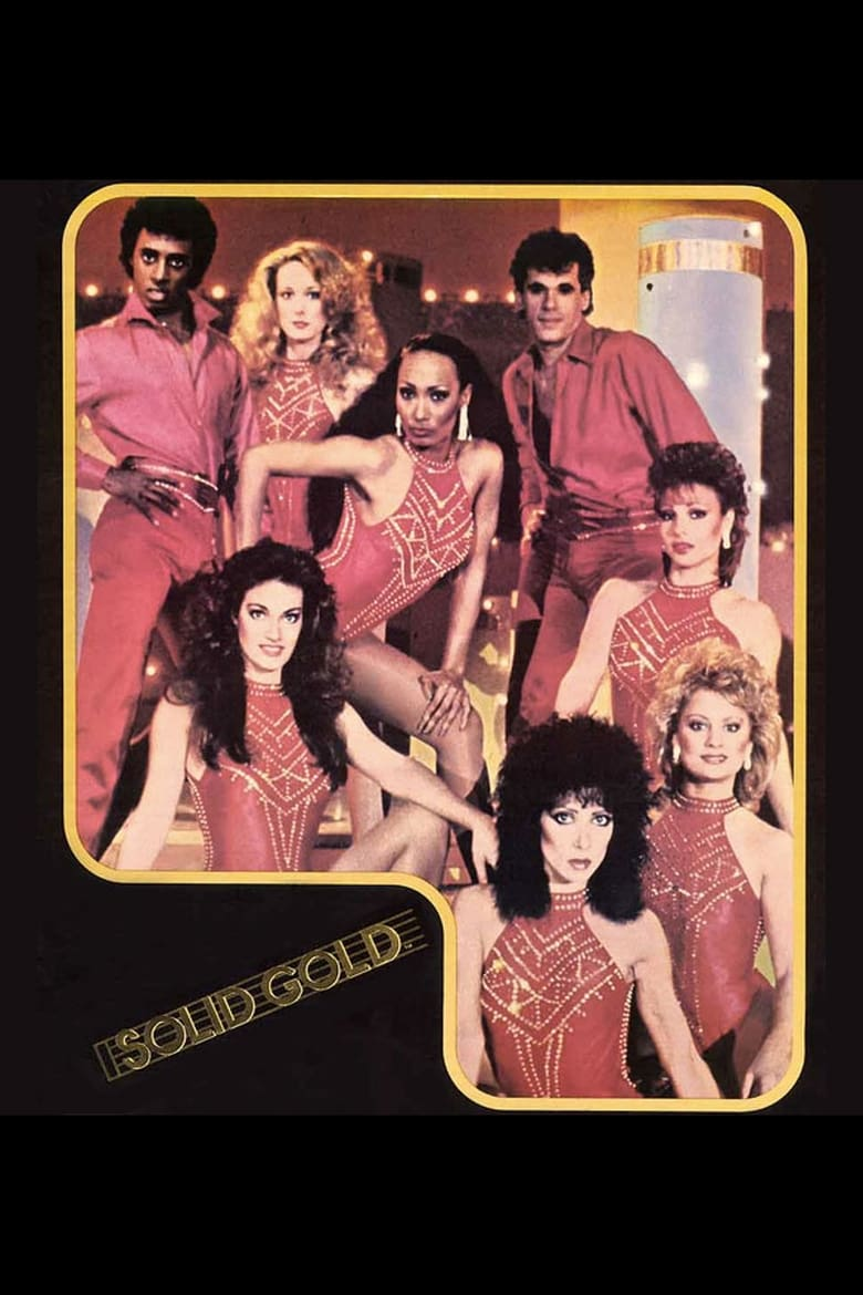 Solid Gold (1980)
