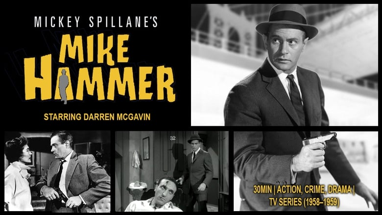 Mickey Spillane's Mike Hammer (1958)