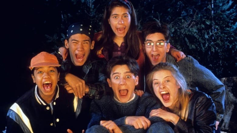 Are You Afraid of the Dark? (1992)
