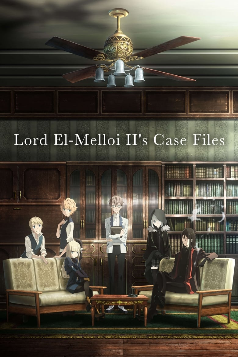 Lord El-Melloi II's Case Files {Rail Zeppelin} Grace Note (2019)