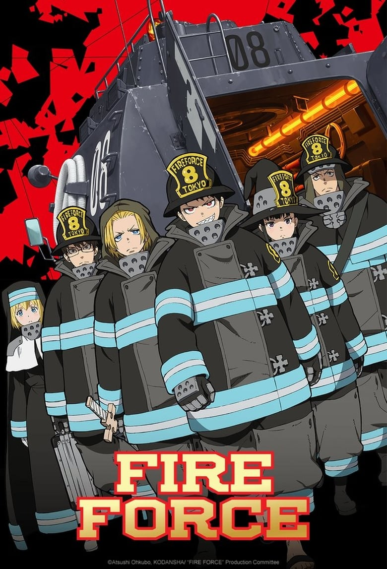 Fire Force (2019)