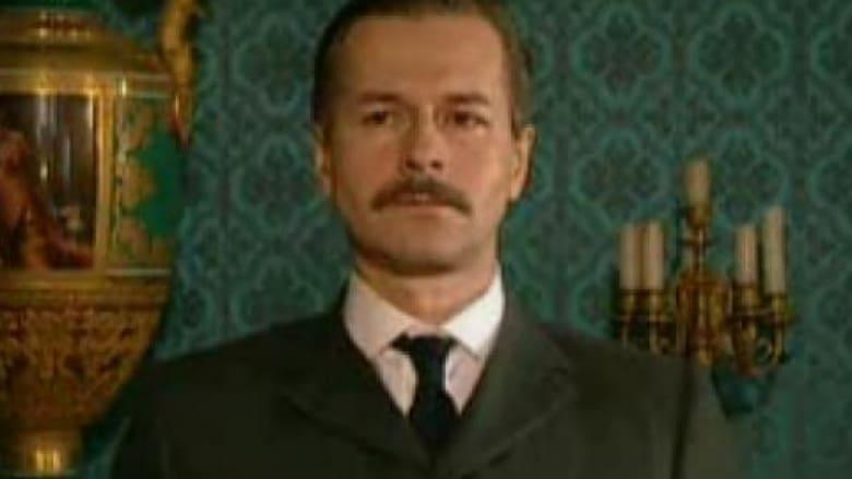 Imperiya pod udarom (2000)