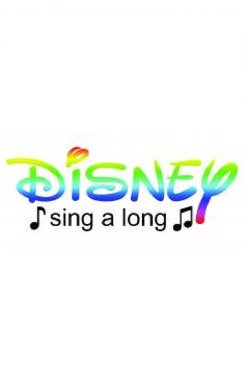 Disney Sing-A-Long (2018)