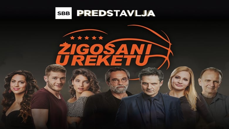 Marked in the Restricted Area (2018)
