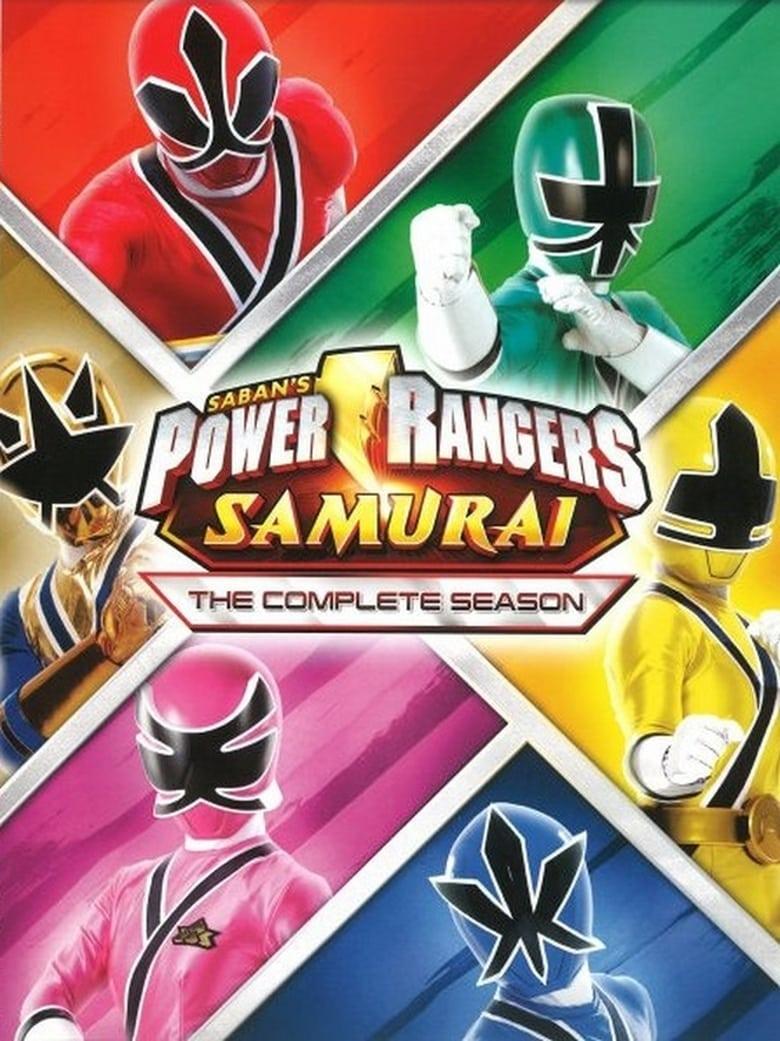 Power Rangers: Super Samurai (2017)