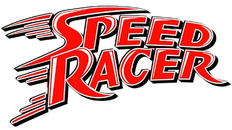 The New Adventures of Speed Racer (1993)