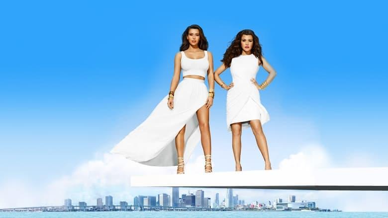 Kourtney and Khloé Take Miami (2009)