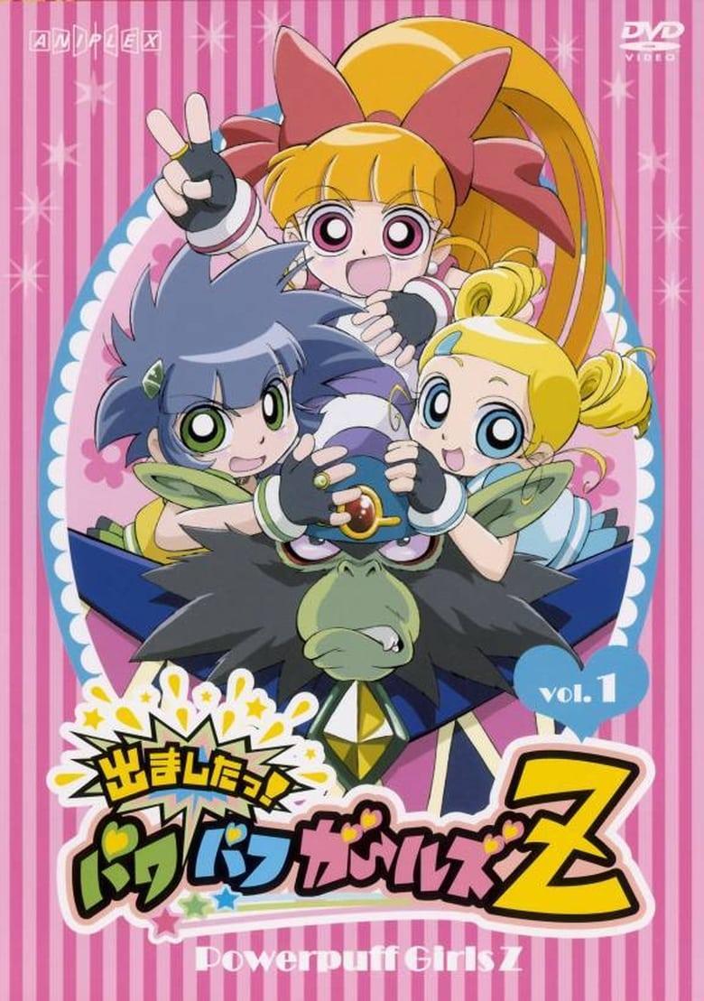Power Puff Girls Z (2006)