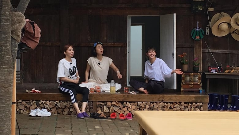 Three Meals a Day: Mountain Village (2019)