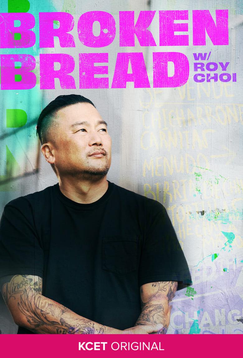Broken Bread (2019)