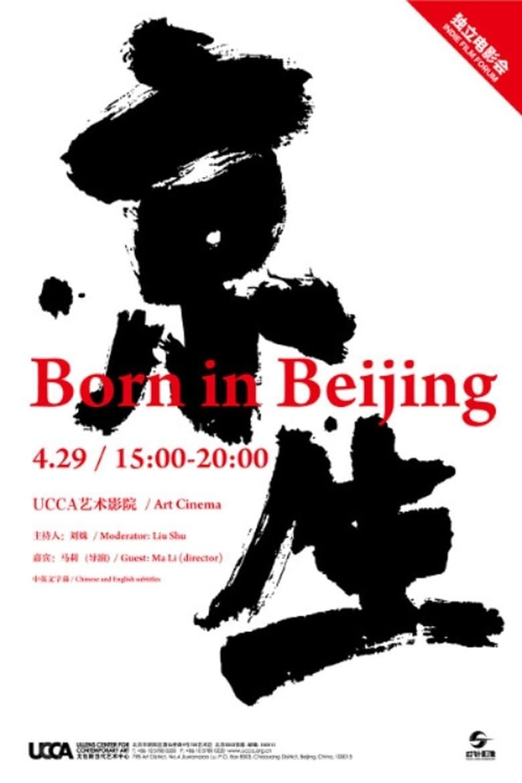 Born in Beijing