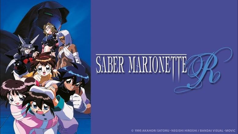Saber Marionette J (JP) (1996)