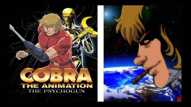 Cobra the Animation (2008)