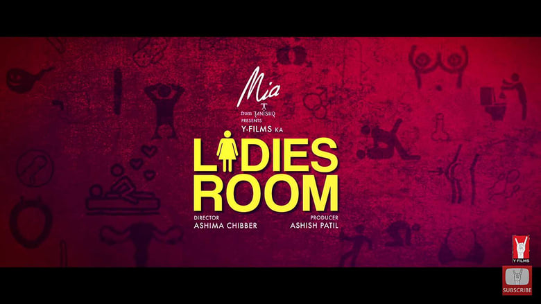 Ladies Room (2016)