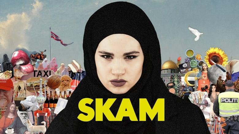 Skam (2015)