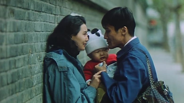 Farewell+China