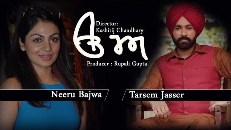 Uda Aida Punjabi Full Movie Watch Online Hd Download