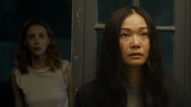 American Woman (2020)