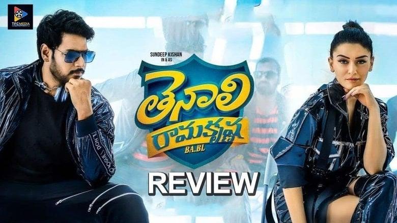 Tenali Ramakrishna BA.BL (2019) [Hindi + Tamil] HD Movie