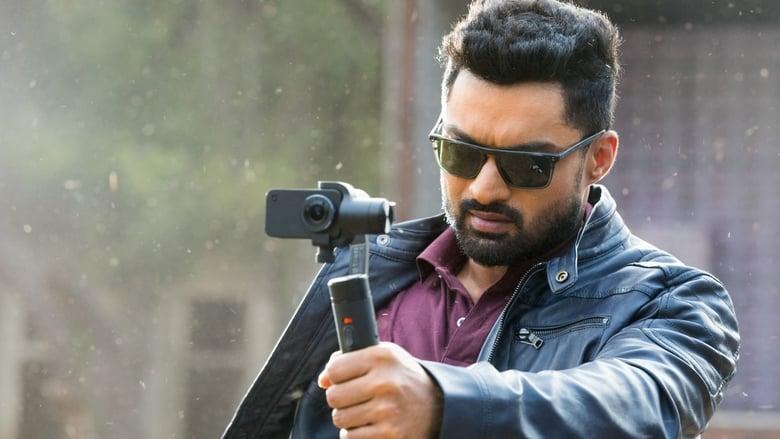 118 (2019) Malayalam HD Movie