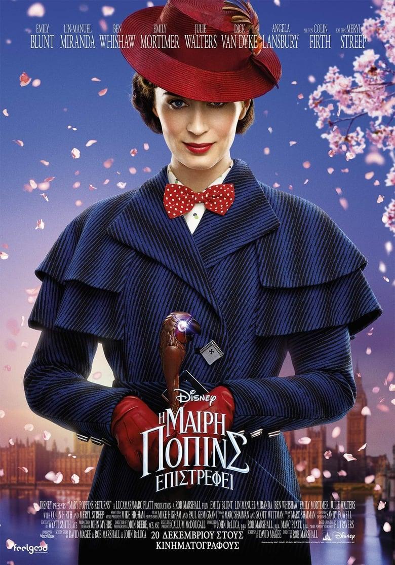 Εδώ θα δείτε το Mary Poppins Returns: OnLine με Ελληνικούς Υπότιτλους | Tainies OnLine