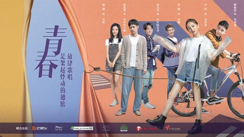 مشاهدة مسلسل Twenty Again مترجم أون لاين بجودة عالية