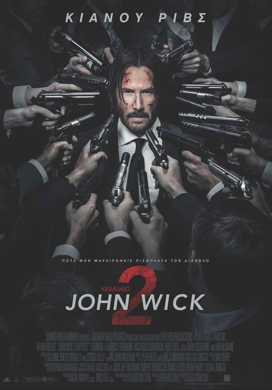 Εξώφυλλο του John Wick: Chapter 2