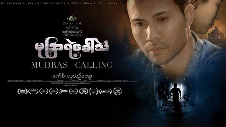 Mudras Calling