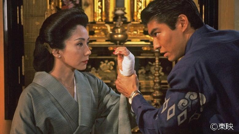 Watch Yakuza Ladies Revisited Full Movie Online YTS Movies