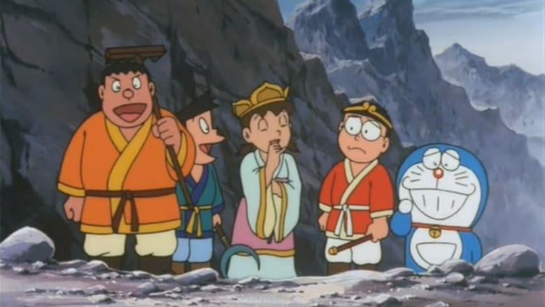 Doraemon%3A+Nobita+no+parareru+Saiy%C5%ABki