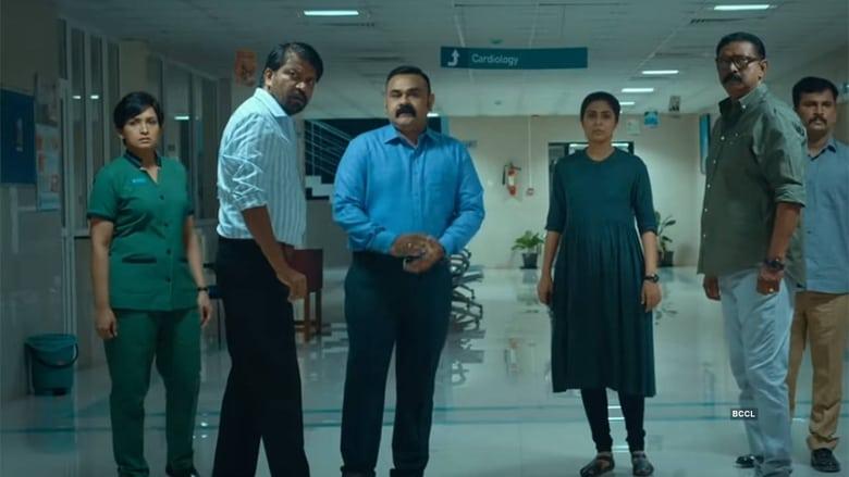 فيلم Anveshanam 2020 مترجم اونلاين