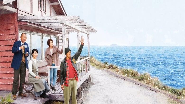 Cape Nostalgia voller film online