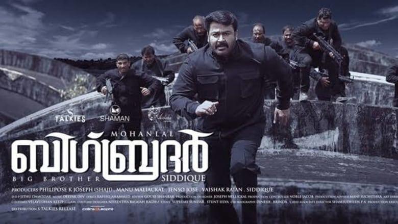 Big Brother (2020) [Hindi + Malayalam] HD Movie