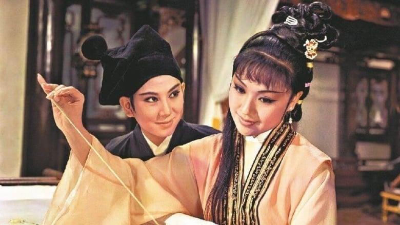 Film 三笑 Jó Minőségű Hd 1080p