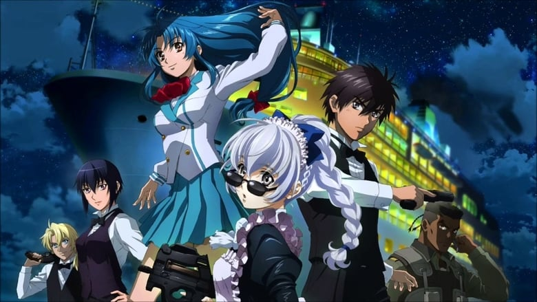 Full Metal Panic Invisible Victory Dubbed