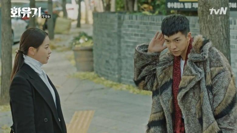 A Korean Odyssey Season 1 Episode 1