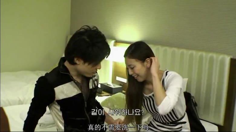 Watch Creampie Challenge throughout Japan 4 Putlocker Movies
