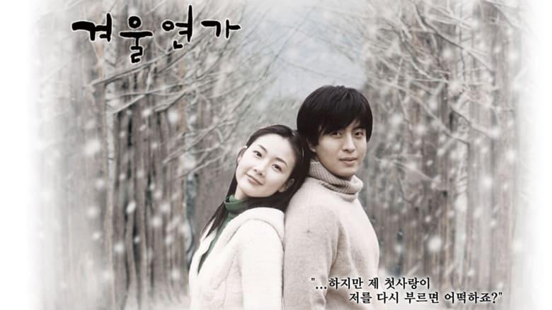 مشاهدة مسلسل Winter Sonata مترجم أون لاين بجودة عالية