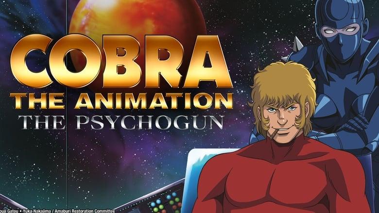 Cobra The Animation: The Psycho-Gun banner backdrop