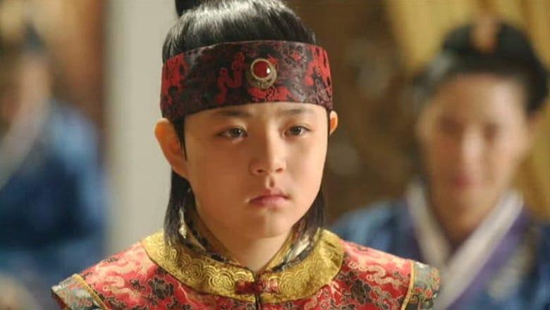 Empress Ki Season 1 Episode 43