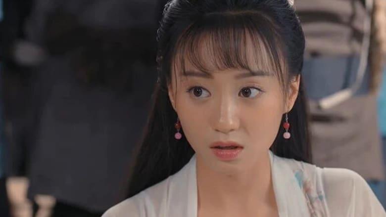 Ding Hai Shen Zhen 2020