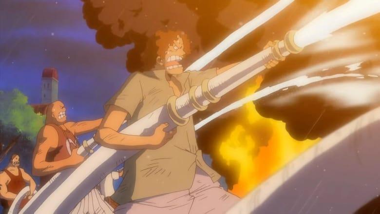 مسلسل One Piece الموسم 8 الحلقة 251 مترجمة اونلاين